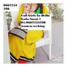 Call Girls In Uday Park 9667753798 Cost 1500 Shot 6000 Night