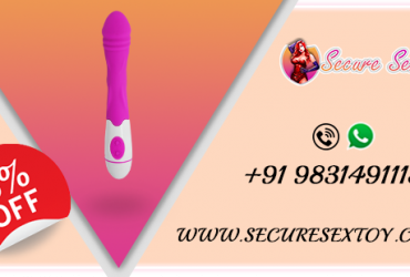 Sex Toys In Puducherry | Call 9831491115 | Securesextoy